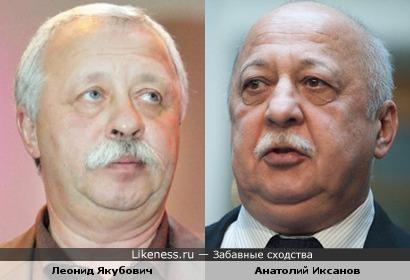 Леонид Якубович и Анатолий Иксанов