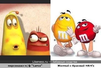 Червячки из мультфильма и M&M'sы