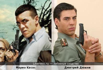 Марио Касас напомнил Дмитрия Дюжева