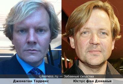 Джонатан Торренс и Юстус фон Донаньи