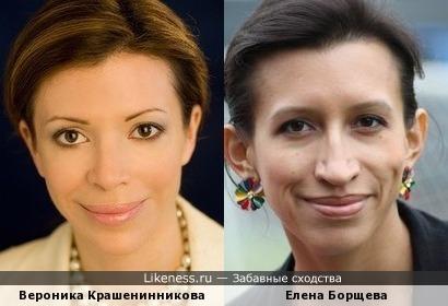 Вероника Крашенинникова и Елена Борщева