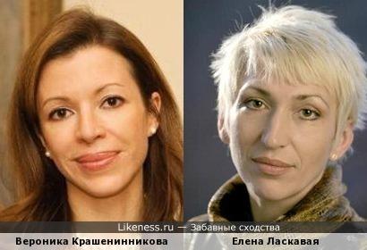 вероника крашенинникова фото в молодости