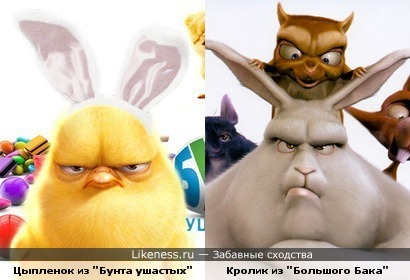 "Цыпленок (""Бунт ушастых"") и кролик (""Большой Бак"")"