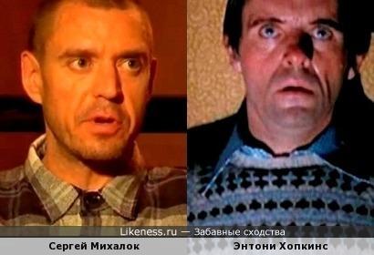 Сергей Михалок похож на Энтони Хопкинса