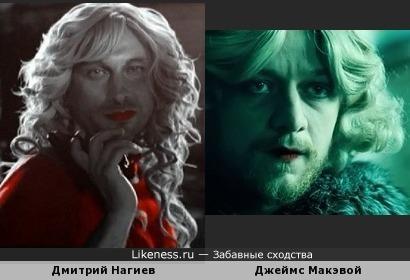 Дмитрий Нагиев похож на Джеймса Макэвоя