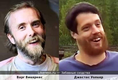 """Варг Викернес похож на """"весёлого молочника"""