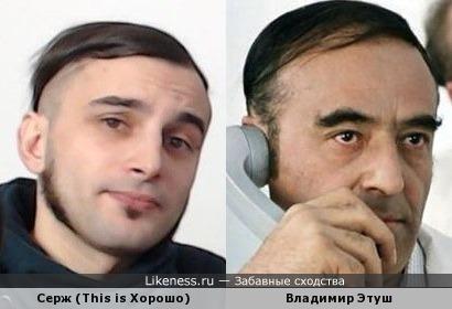 Серж из команды TiX чем-то напоминает Владимира Этуша в роли Шпака