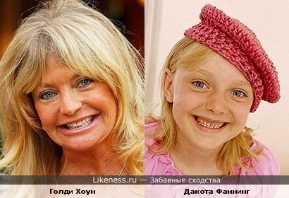 Я раньше думала, что они родственницы...