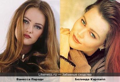 Ванесса в молодости и Белинда в молодости похожи