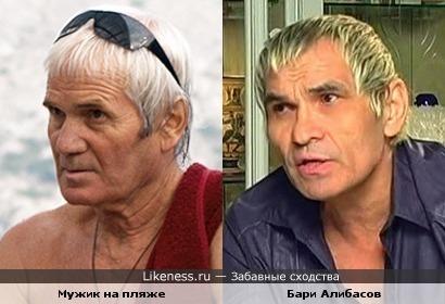 Мужик похож на Бари Алибасова