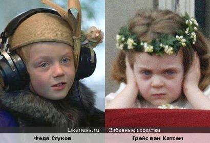 Хмурая цветочная девочка со свадьбы принца Уильяма напомнила Федю Стукова :))