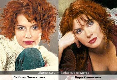 Любовь Толкалина на некоторых фото напоминает Веру Сотникову