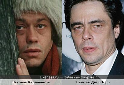 Николай Караченцов в молодости чем-то схож с Бенисио Дель Торо