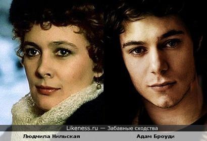 Адам Броуди и Людмила Нильская