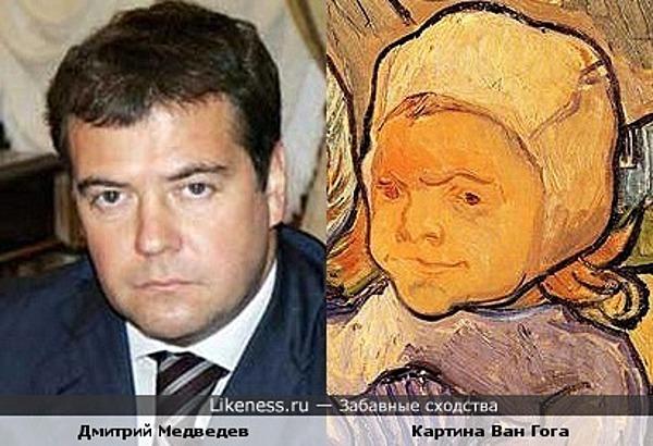 Ребенок с картины Ван Гога напоминает Медведева