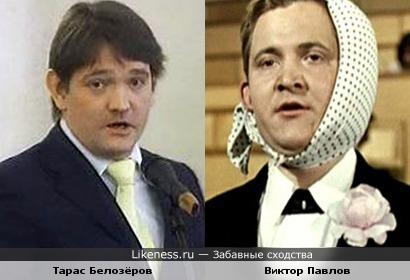"""Корреспондент телеканала """"ТВ Центр"""" смахивает на Виктора Павлова"""