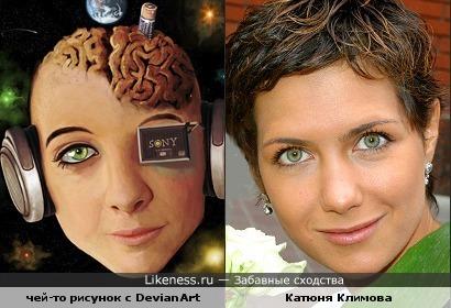 Рисунок похож на Катерину Климову!