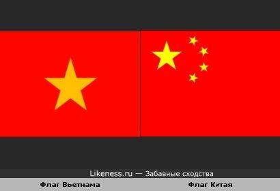 Флаг Вьетнама похож на флаг Китая