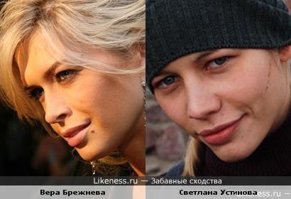Светлана Устинова похожа на Веру Брежневу