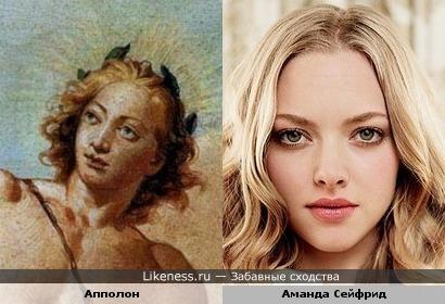 У Аманды Сейфрид и Апполона с картины Тьеполо есть много общего