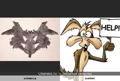 Клякса из теста Роршаха похожа на мультяшного койота