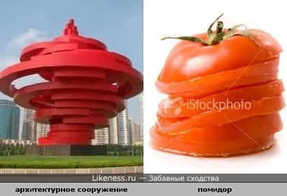 архитектурное сооружение похоже на нарезанный помидор