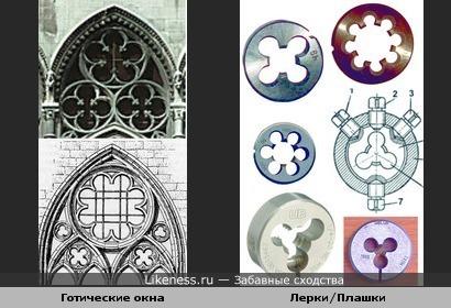 Готические декоративные элементы похожи на резьбонарезной инструмент