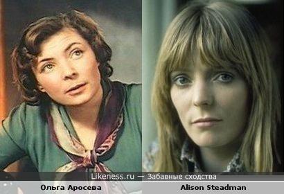 Актрисы Ольга Аросева и Элисон Стэдмен