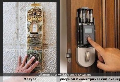 """""""Божественная"""" система безопасности"""