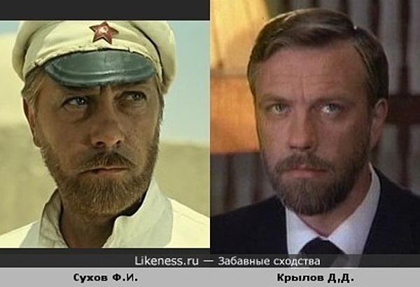 Краснооармеец Сухов (в исполнении Кузнецова А.Б.) и тележурналист Крылов Д.Д.