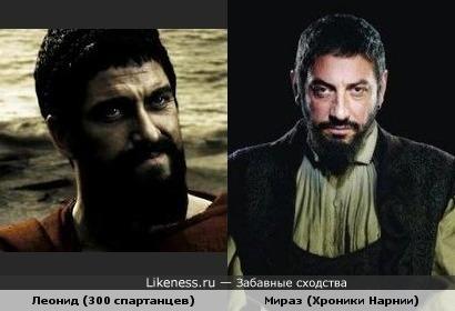 Леонид похож на Мираза