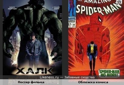 """Постер фильма """"Невероятный Халк"""" похож на обложку комикса """"The Amazing Spider-Man"""""""