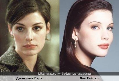 Джессика Паре похожа на Лив Тайлер