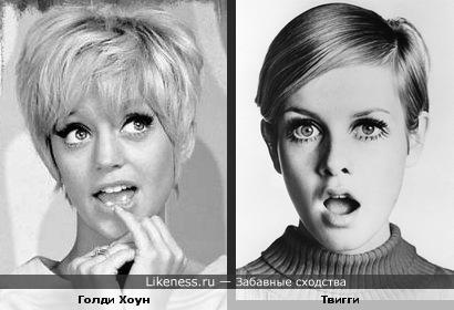 Голди Хоун в молодости похожа на Твигги