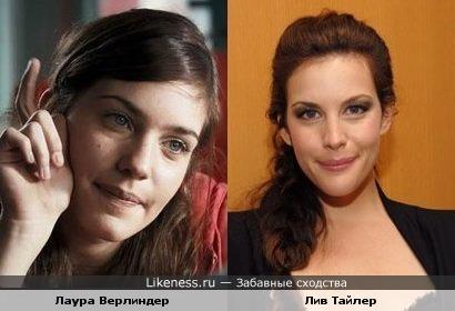 Лаура Верлиндер похожа на Лив Тайлер