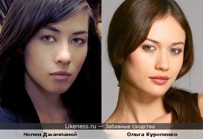 Милен Джампаной похожа на Ольгу Куриленко