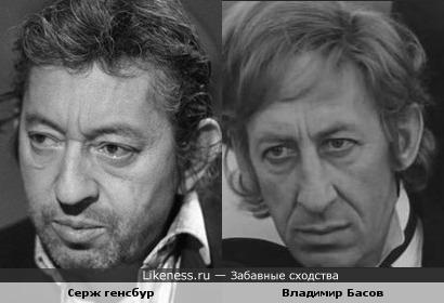 Серж Генсбур похож на Владимира Басова