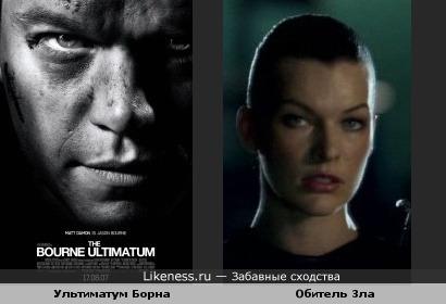 Мэтт Дэймон на постере «Ультиматума Борна» похож на Миллу Йовович