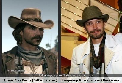 Солист группы Uma2rmaH похож на героя игры Call of Juarez: Bound in Blood