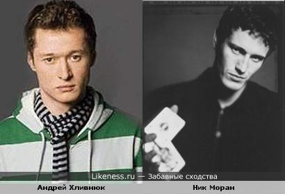 Андрей Хлывнюк (группа «Бумбокс») и актёр Ник Моран (Карты, деньги, два ствола)