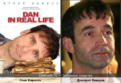 Я всегда думал, что на обложке фильма «Влюбиться в невесту брата» Дмитрий Певцов!