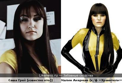 Саша Грей и персонаж фильма «Хранители» Шелковый Призрак