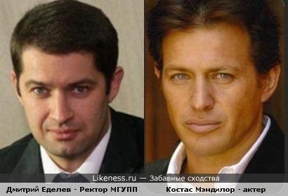 Ректор похож на актера
