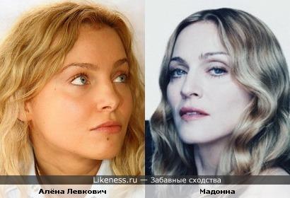 Алёна Левкович похожа чем-то на Мадонну