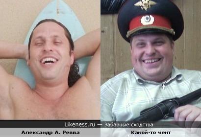 Александр А. Ревва бросил Камеди клаб, подался в полицию и здорово раздобрел