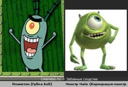 """Две зеленые каки - Планктон из """"Спанч Боба"""" и Монстр Майк из """"Корпорации мостров"""""""
