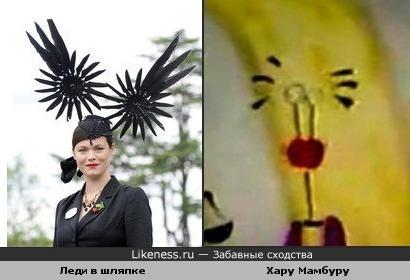 """Леди в шляпке похожа на Хару Мамбуру из мультклипа """"Ногу свело"""""""