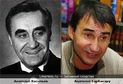 Актер Анатолий Васильев (Сваты) и писатель, бывший карточный шулер Анатолий Барбакару