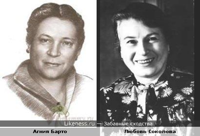 Великая детская писательница Агния Барто и звезда советского кино Любовь Соколова