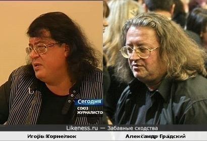 Игорь Корнелюк и Александр Градский
